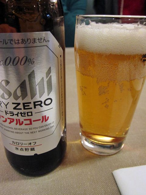 ビール的なもの