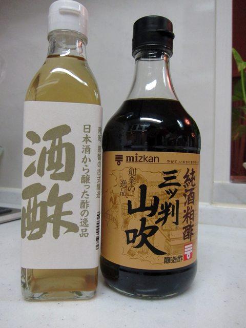 山吹と酒酢