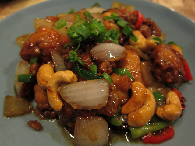 鶏カシューナッツ