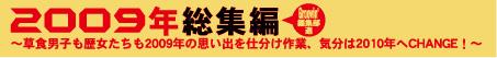 P24タイトルロゴ-[更新済み]