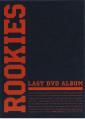 ROOKIES-J.jpg