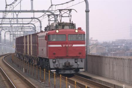 EF8157(田)