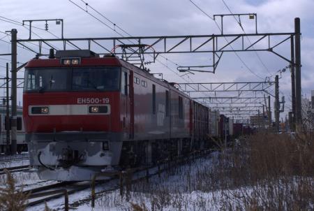 EH500。