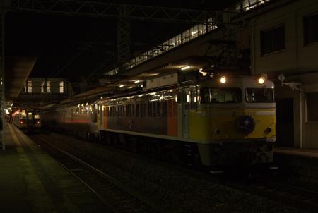 EF8199(田)。