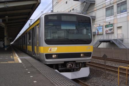 E231-900