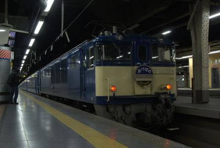 EF641052
