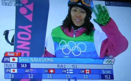 10 オリンピック32