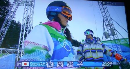 10 オリンピック33