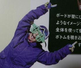 10 御坂秋122
