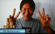10 嶋田7