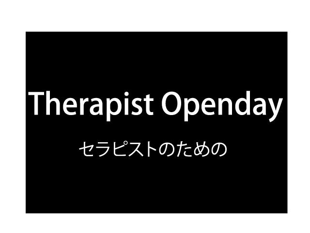 セラピストオープンデ-1