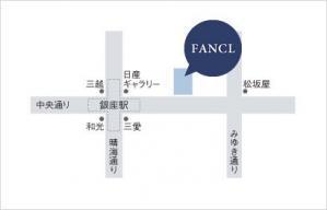 TSUNAMI展ファンケルギャラリー地図