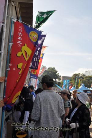 オータムフェスト2010