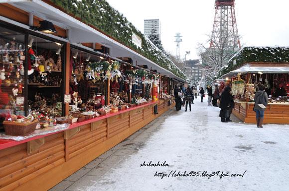 クリスマスミュンヘン市
