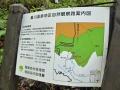 幕川温泉周辺の地図