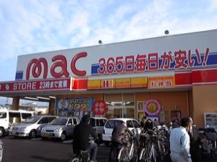 mac (6)