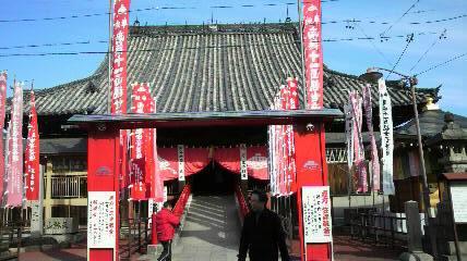 笠寺観音南山門です。