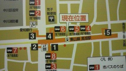 桜本町バス停配置図