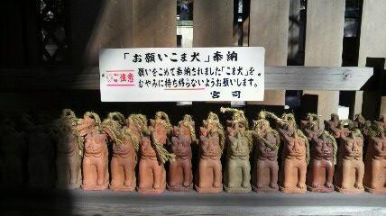 陶彦神社の注意書き
