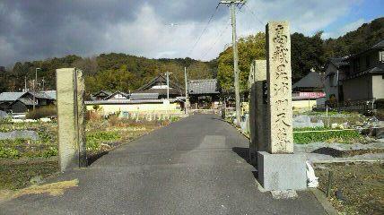 高蔵寺参道