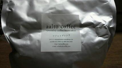 アアルトコーヒー豆