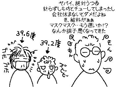 hoka79.jpg