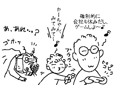hoka81-02.jpg