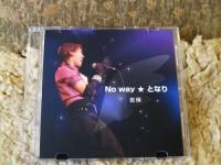 siho_cd!.jpg