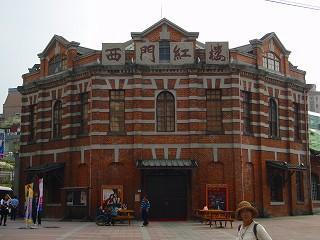 紅楼劇場-2