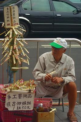 竹とんぼオジサン