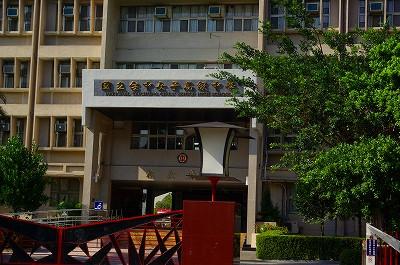 台中州立台中第一高等女学校