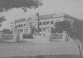 270px-Taiwan_Army_Headquarters_of_IJA.jpg