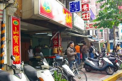 MRT西湖小吃店