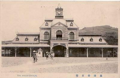 Kiirun_Station.jpg