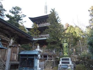 fudasyo-20-sanjyunoto-n.jpg