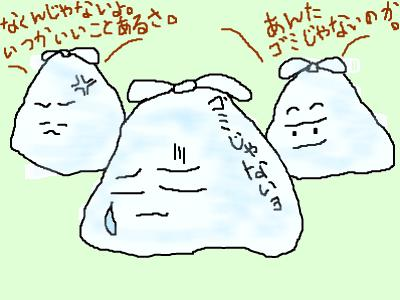 snap_shimaaseteno_201152101138.jpg