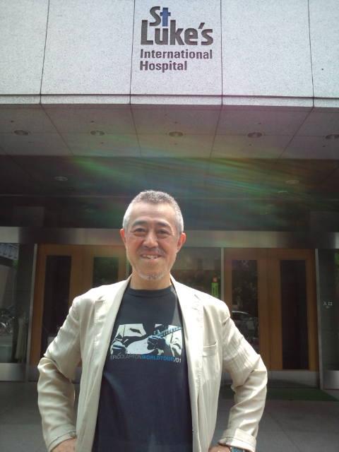 野晒吐血入院ケイタイ 135
