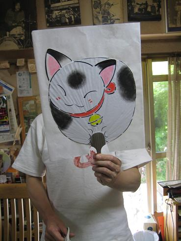うちわ猫 121