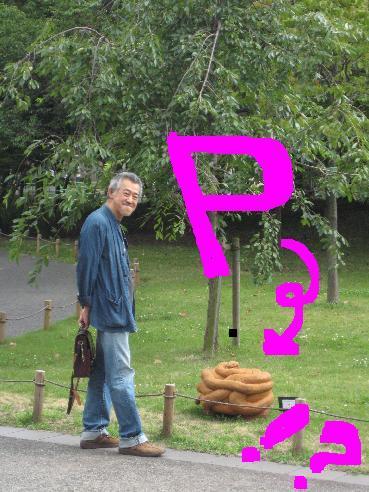 pi--^^^^^^