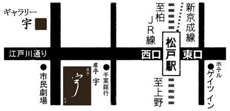 gg-map-h21-7-sekitei-u600.jpg