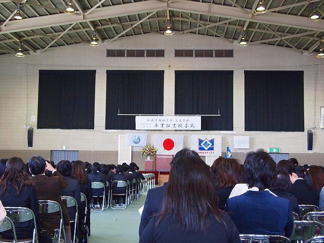004大姫卒業式