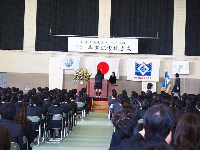 014大姫卒業式