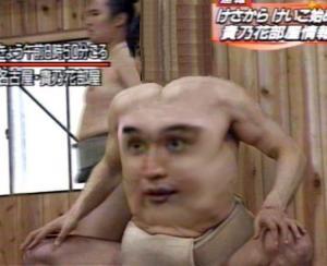 制裁を下すのだ====!!!