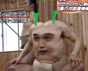 ニコちゃん大魔王の刑なり!!