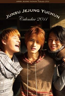 チョンジェスカレンダー