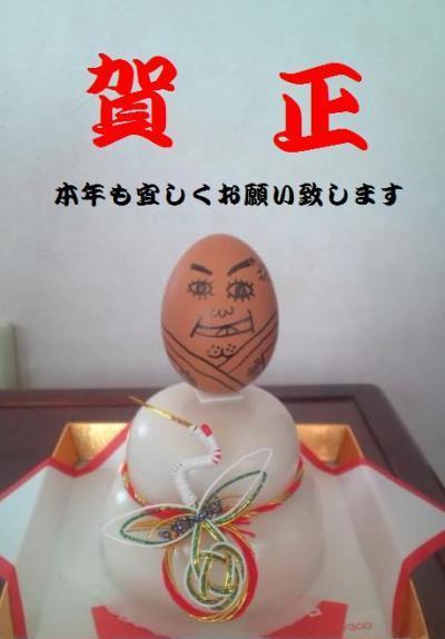 Eggおじさんのご挨拶