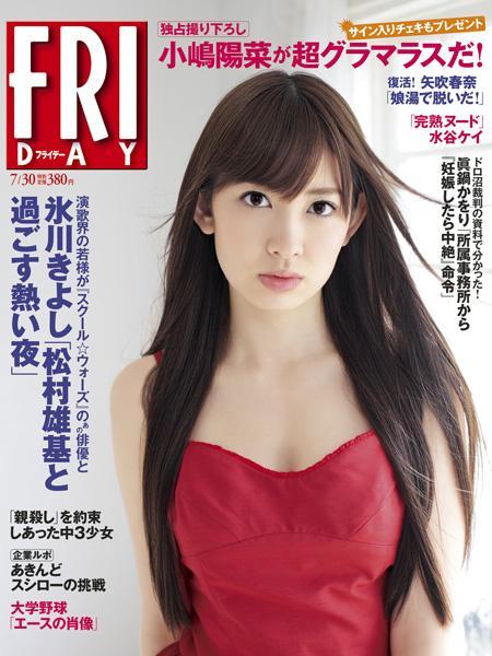 cover_201003_4b.jpg