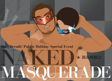 nakedmasquerade.jpg
