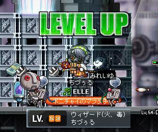 火毒魔53Lv