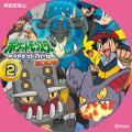 ポケットモンスター2009-2
